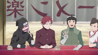 Episode 18: 木ノ葉秘伝 祝言日和「風影の御祝」(717話)